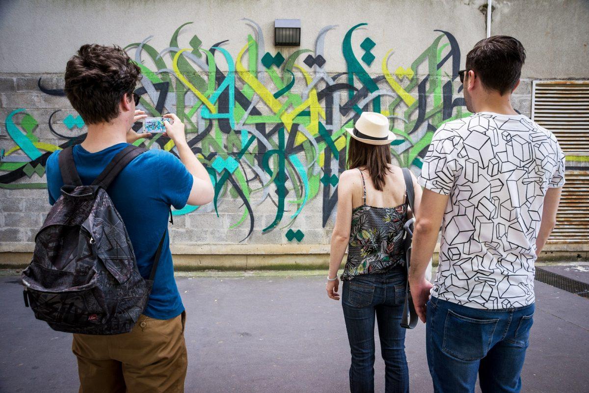 oeuvre street art artiste vitry sur seine