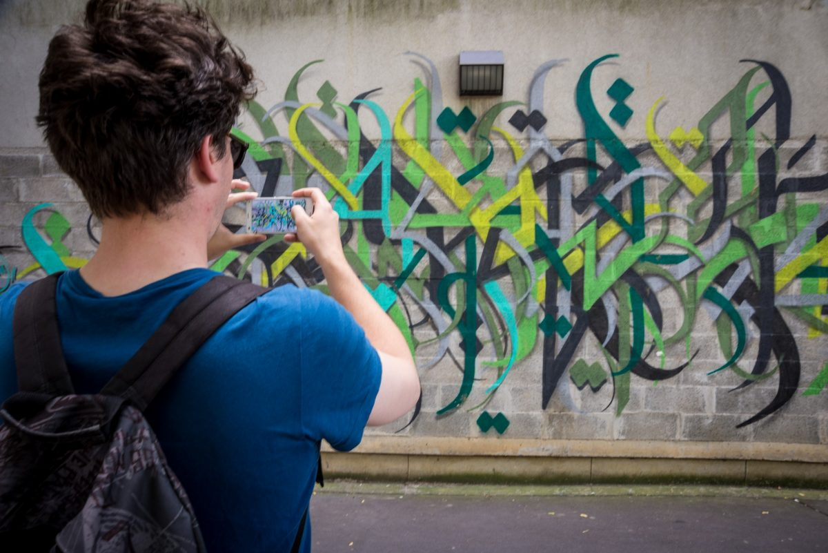 Oeuvre de Street Art d'A1one