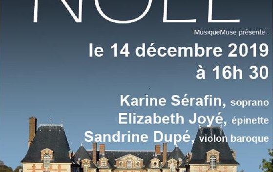 concert-exception-chateau-de-grosbois-