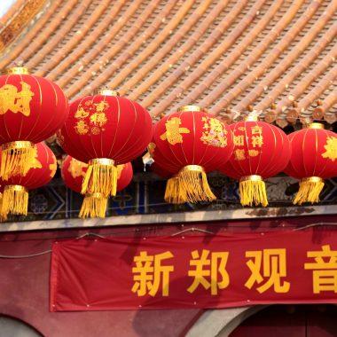 zheng-guanyin-temple-2113384_1920