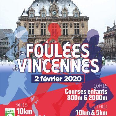 Course «Les Foulées de Vincennes»