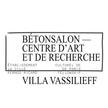 BÉTONSALON