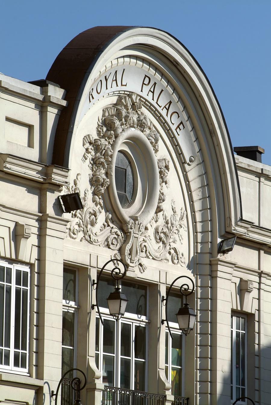 Cinema-royal-palace-1