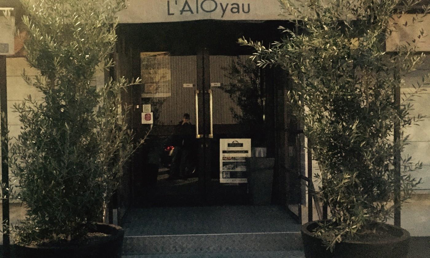 l-aloyau