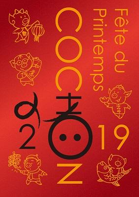 nouvel-an-chinois-2019-paris