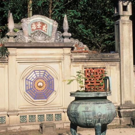 La jardin d'agronomie tropicale – René Dumont